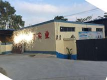 安吉200平米和700平仓库厂房出租