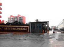 江南明阳工业区标准厂房招租,配办公室及宿舍,有行吊