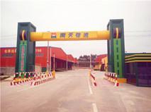 南宁兴宁三塘(交通学院旁)2万㎡标准仓库对外招租