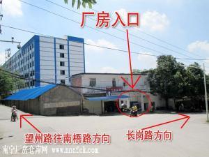兴宁区长堽路燕子岭东州大道旁厂房、仓库低价招租,可办公