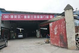 兴宁区邕武路2500平米厂房招租,层高9米,可进拖头车