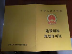 兴宁区九曲湾厂房招租、可分租或整租,证件齐全