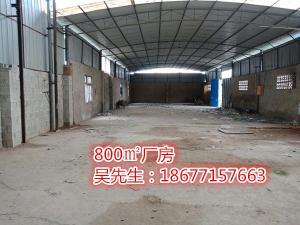 西乡塘石埠奶场三队500平米独门独院厂房出租,配办公室、住房