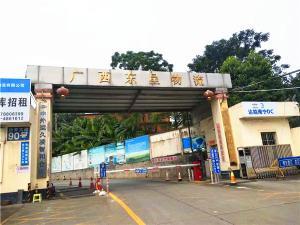 江南区沙井大道三个标准仓库、四个铺面招租,交通便利