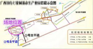 江南区永红产业园(明阳工业区旁边)工业用地出租