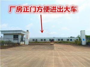 江南区明阳工业区厂房、仓库、宿舍楼招租,可分租/整租