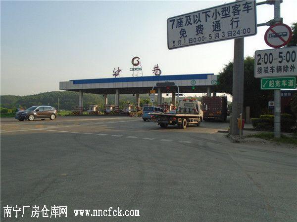 江南沙井高速收费站旁、江南大道罗文大桥旁厂房招租,8米高,大功率用电